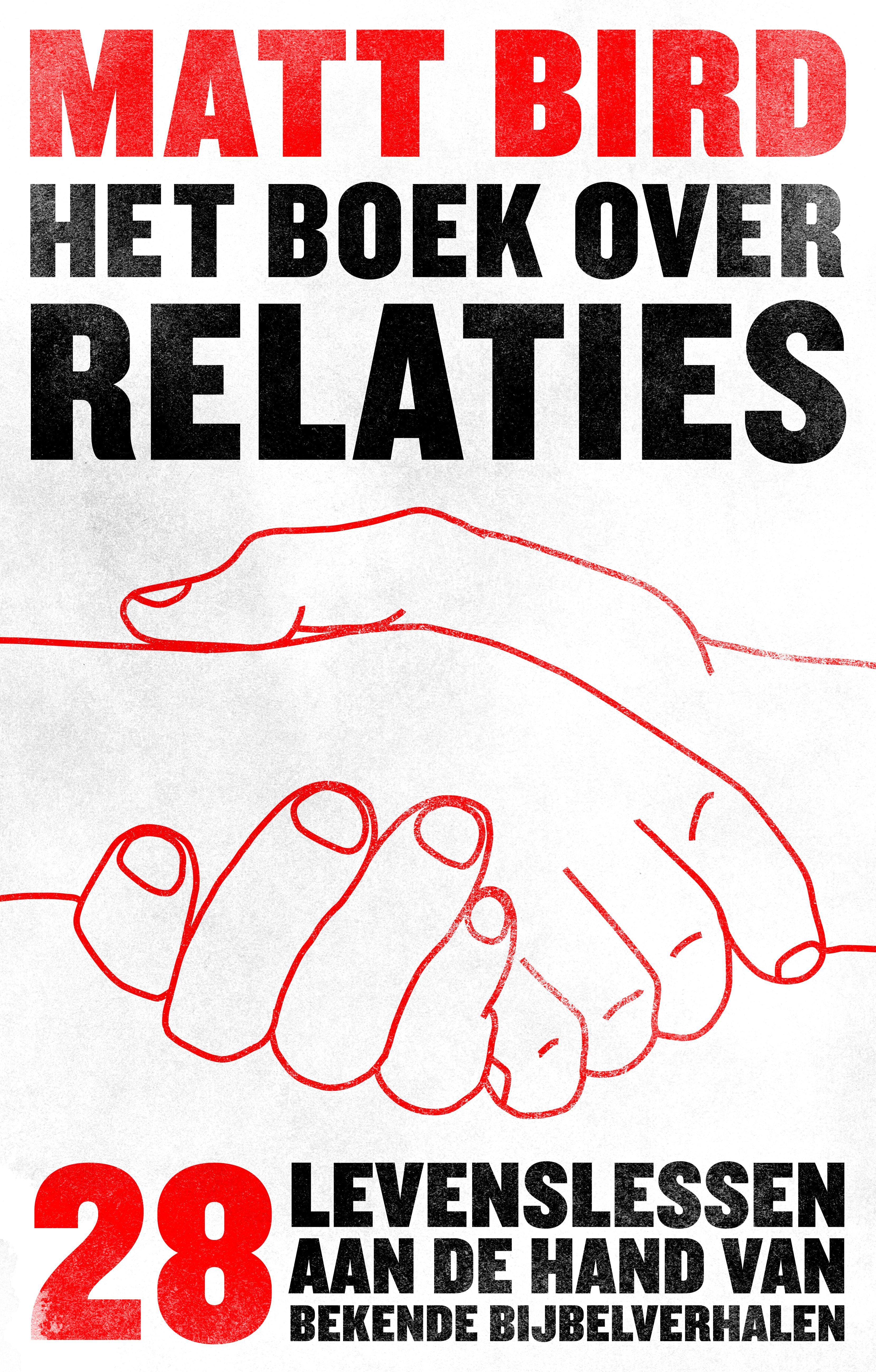 Het Boek over relaties (e-book)