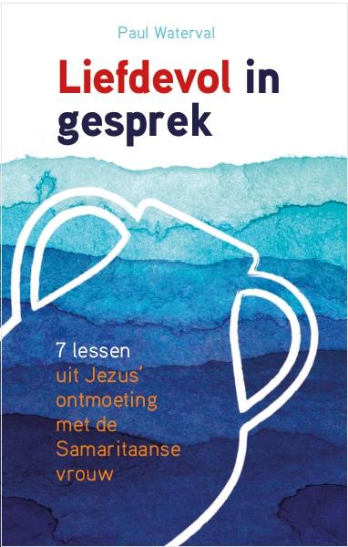 Liefdevol in gesprek (e-book)
